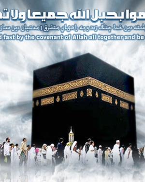 Makkah Hd Wallpaper