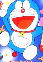 Doraemon-hd-wallpaper-3.jpg