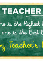 Teachers-day-quotes-2.png