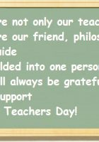 Teachers-day-quotes-4.jpg